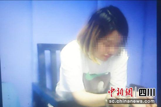 绵阳涪城公安分局破获一起网络交友诈骗案