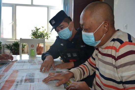 淖毛湖边境派出所深入宣传第三次中央新疆工作座谈会精神