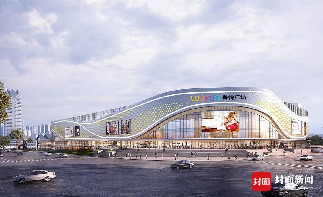 四川广安最大城市商业综合体项目正式开工 项目总体量70万平米