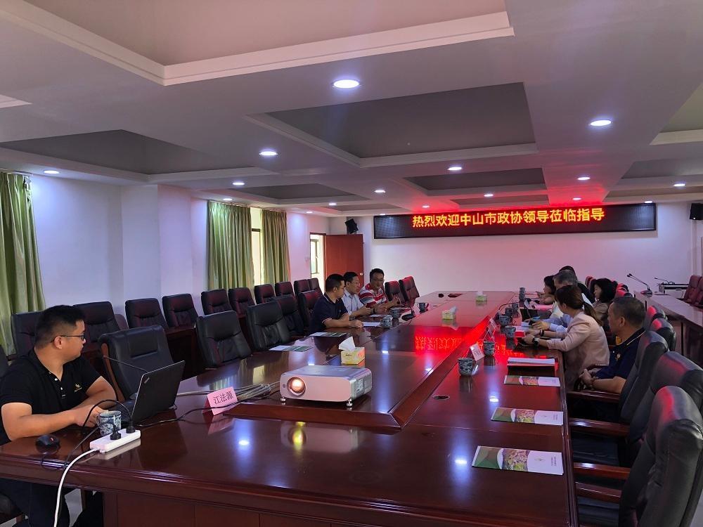 中山市政协委员赴江门市国家农业科技园区开展现代农业调研活动
