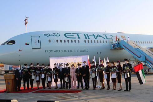 """以色列称赞阿联酋的访问""""创造历史"""",巴解组织成员:耻辱"""