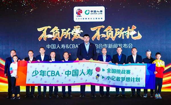 中国人寿宣布与CBA联赛续约三个赛季 易建联出任品牌形象大使