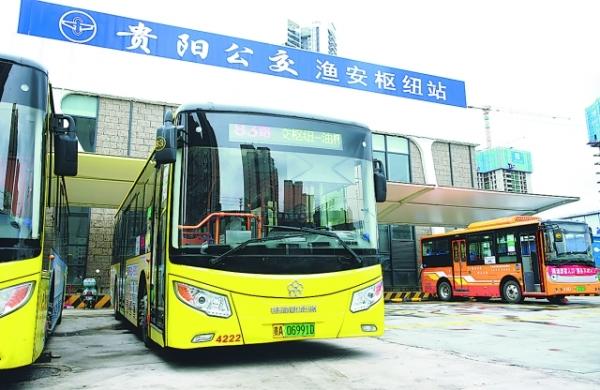 贵阳新投用99辆纯电动公交车