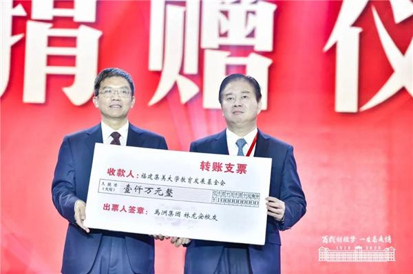 禹洲集团: 捐赠累计逾2亿元 助推公益之路远行