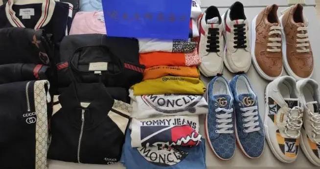 大连查获拟出境至日本侵犯知识产权物品21件 涉LV等品牌