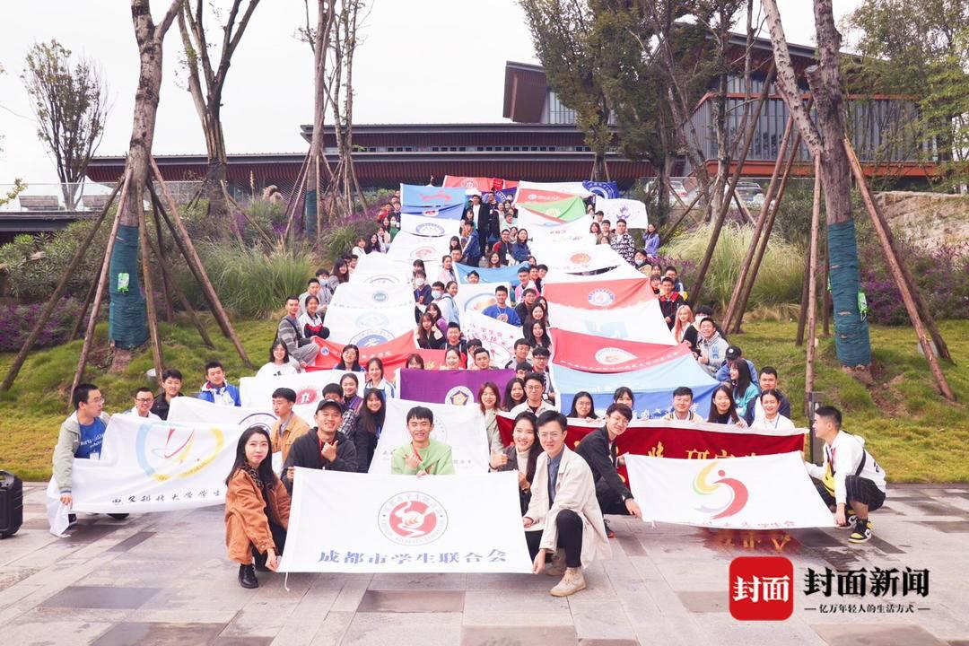 """青年学生代表""""做客""""东部新区  为成渝双城经济圈建设蓄势青春力量"""