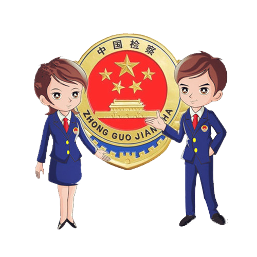【基层简讯】关岭自治县人民检察院召开干部作风建设工作会