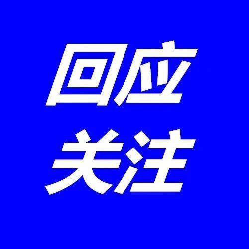 【枣事儿】枣阳上海路中间门面房影响出行也影响市容,是否有拆除计划?