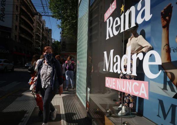 真没钱了,阿根廷母亲节销售额同比下降25.1%