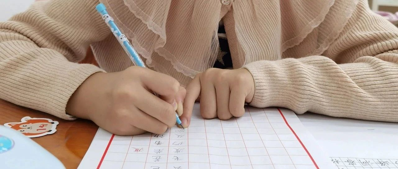 扬子鉴藏X江苏省直书协,少儿硬笔书法基础班、提升班即将开班!