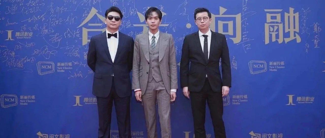 《庆余年》剧组重聚,张若昀一身条纹灰西装,浑身散发型男气质