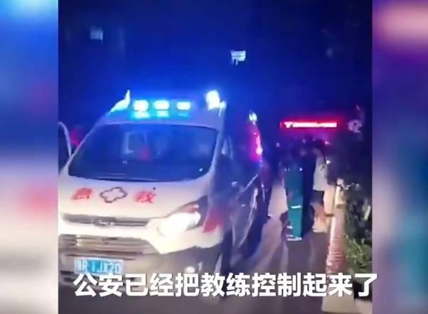 河南南阳体校皮划艇教练酒后带队和篮球队群殴 多人受伤送医