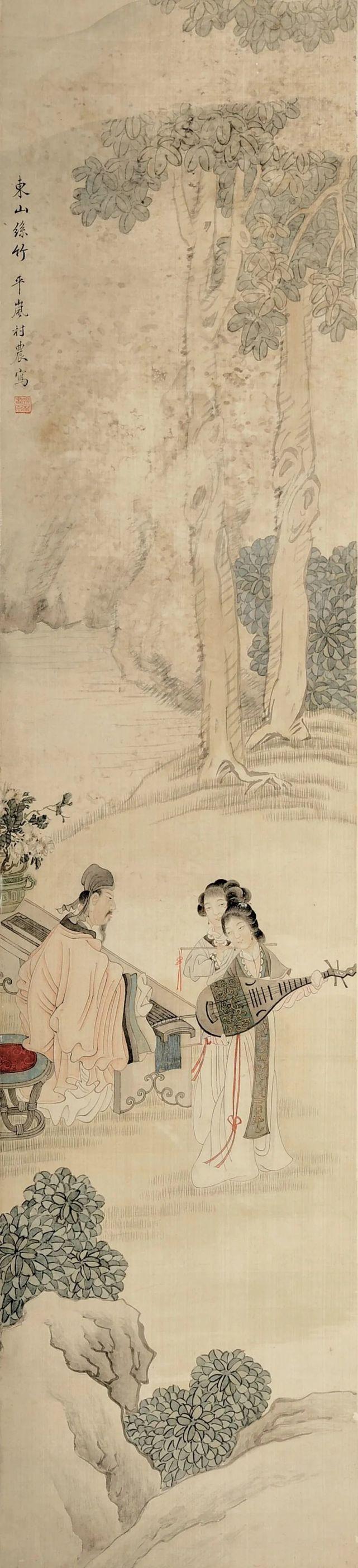 馆藏珍品丨台海遗墨系列(14):清末民初 郑煦工笔设色人物屏幅
