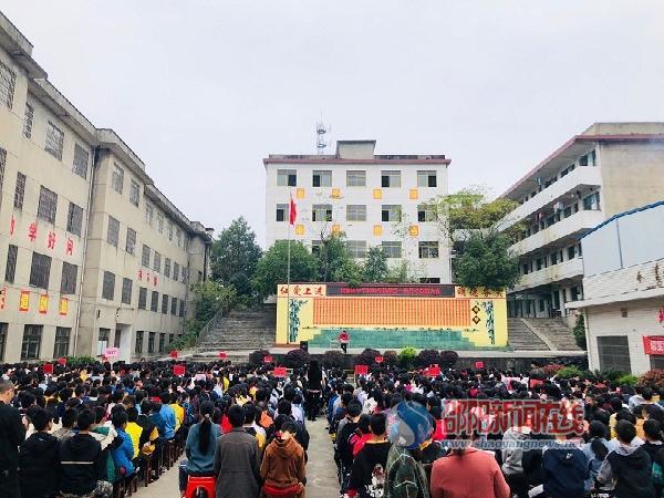 洞口县黄桥镇中学举行下学期第一次月考总结大会