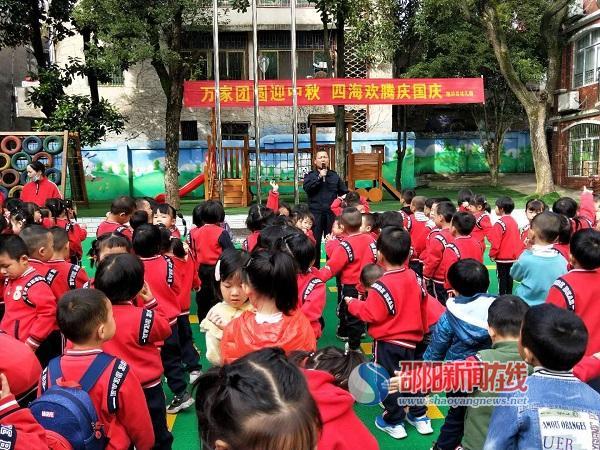 隆回县幼儿园开展疫情防控法制宣传教育活动