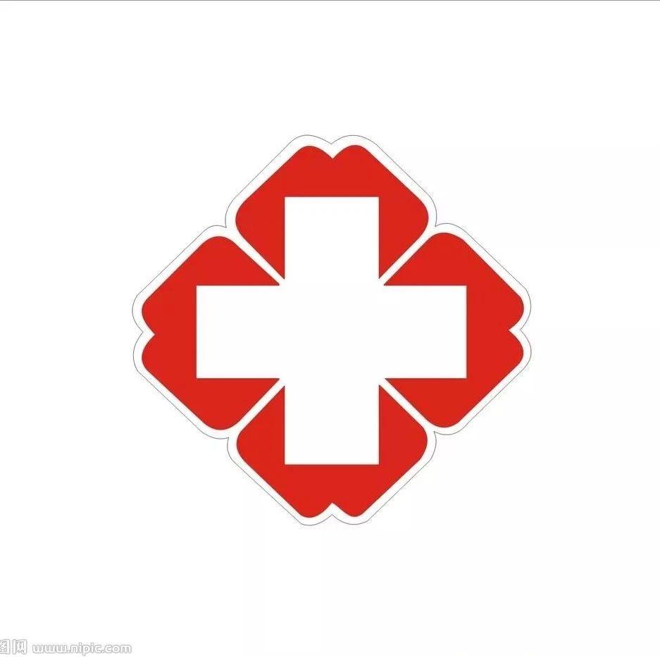 2020年西双版纳州人民医院非在编人员招聘公告