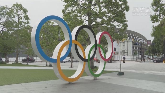 日媒调查:日本民众对东京奥运会逐渐乐观