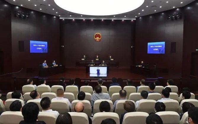 受贿1811万元 天津市南开区政协原主席于茂东一审获刑11年图片