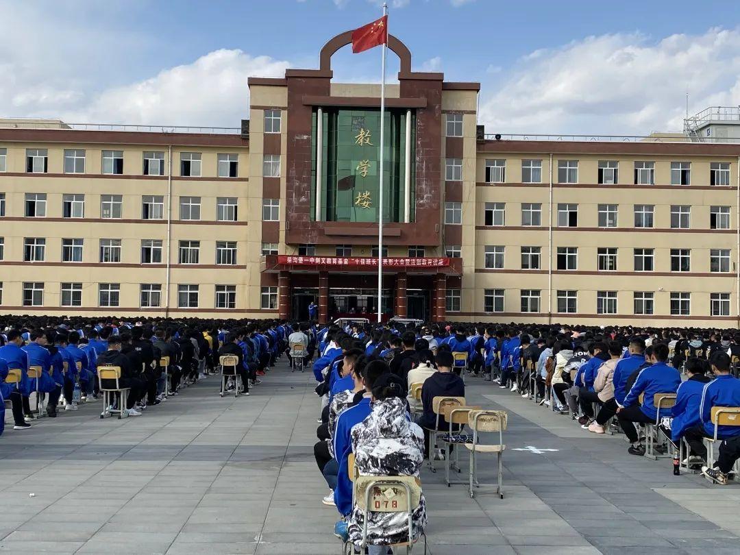 怀安团县委开展法制宣传教育活动