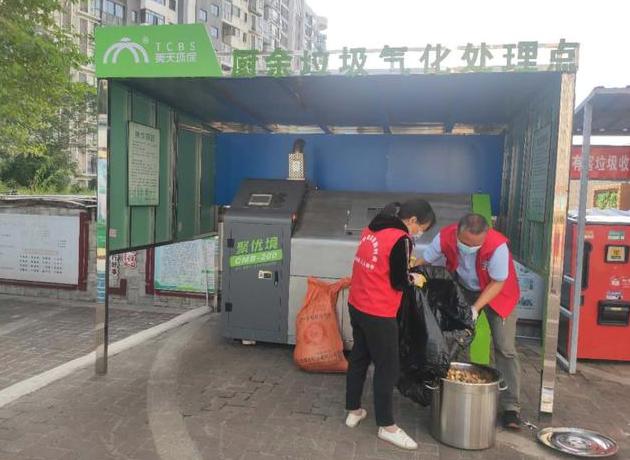 """南昌县11套厨余垃圾处理设备""""上岗""""作业"""