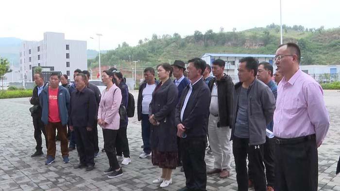 迪庆州维西县人大代表团到华坪考察学习