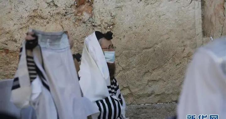 耶路撒冷:重新开放的西墙广场