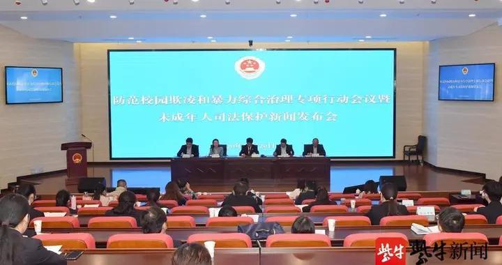 """142名检察人员担任300多所学校法制副校长,镇江市检察院全力守护""""少年的你"""""""