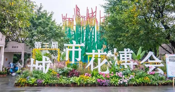 智汇八方 | VR赏花、明日花园、人脸识别……好一个智慧城市花博会