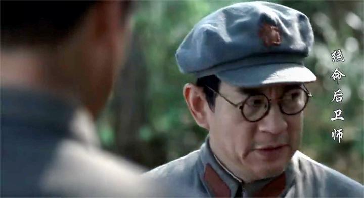 《绝命后卫师》陈树湘说出心里话,党中央对他们的关怀很多