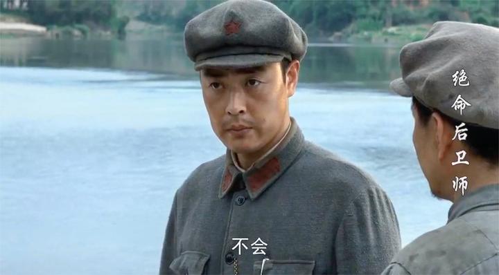 《绝命后卫师》陈树湘推断党中央会往西前进,他的推断会正确吗