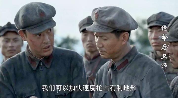 《绝命后卫师》陈树湘新的打算到底是什么,说出来吓人一跳