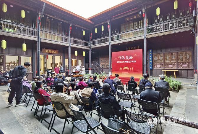 培育昆滇特色网络文学需深挖云南文化借助新生力量