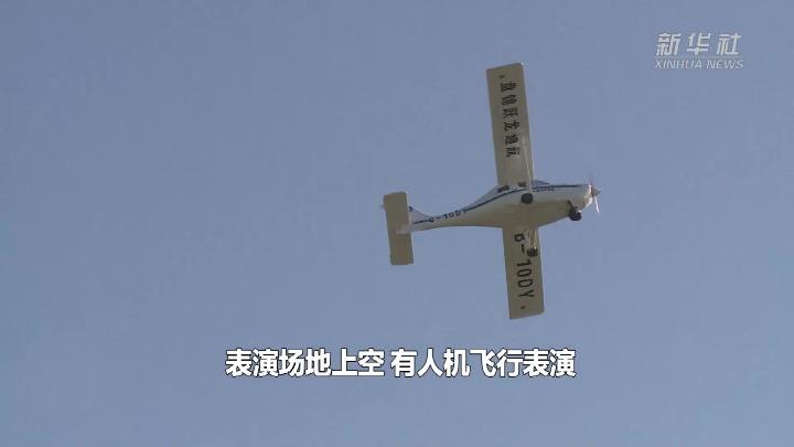 2020年中国无人机竞速公开赛阜新站比赛开赛