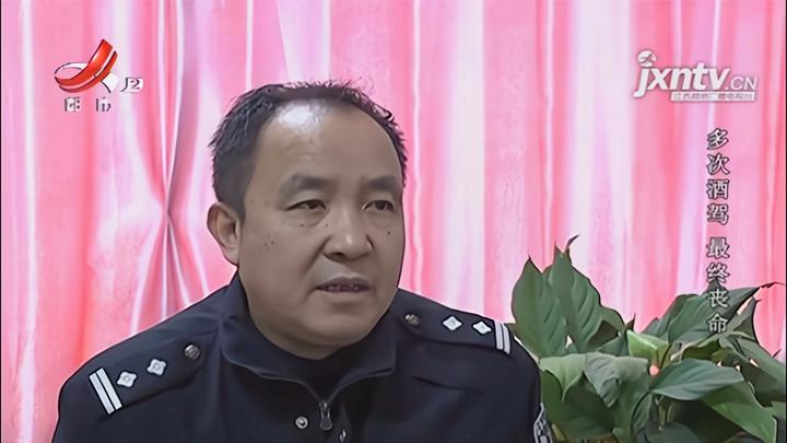 警方检索了死者的驾驶证信息,不料结果让他们感到震惊