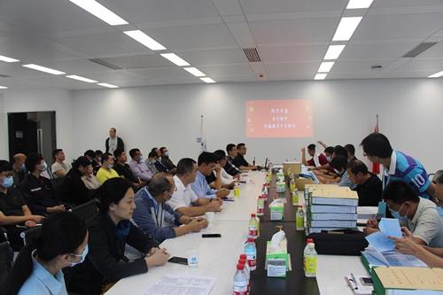 北京丽泽平安金融中心即将正式运营
