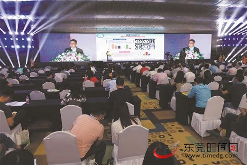 2020中国(东莞)国际医疗防疫及大健康产业发展论坛暨展览会开幕