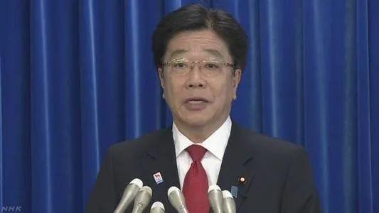 這種拉整個人類墊背的事,日本還真要干!圖片