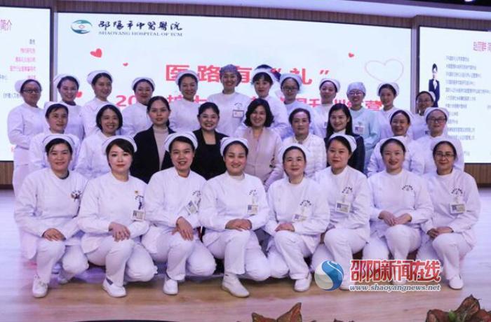 2020邵阳市中医医院护士服务效能提升训练如期举行