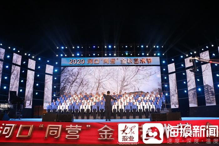 """河口区""""同营""""金秋艺术节行政执法局合唱团:发扬团队精神 贡献执法力量"""
