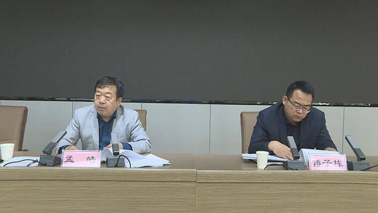 菏泽市单县迎接省级文明县复审工作会议召开