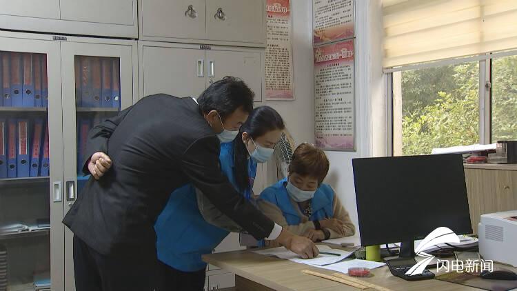 滨州邹平:开展第七次全国人口普查工作