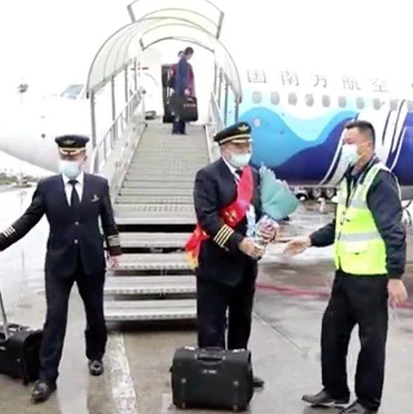 千年之变·新时代的贵州人|43年27500小时!贵州唯一功勋飞行员光荣退休