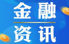 """禹城农商银行:普惠金融助""""三农"""""""