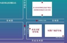 出示绿码、佩戴口罩……第六届中国非遗产博览会发布温馨提示