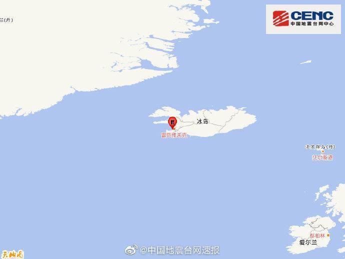 冰岛地区发生5.3级地震 震源深度10千米