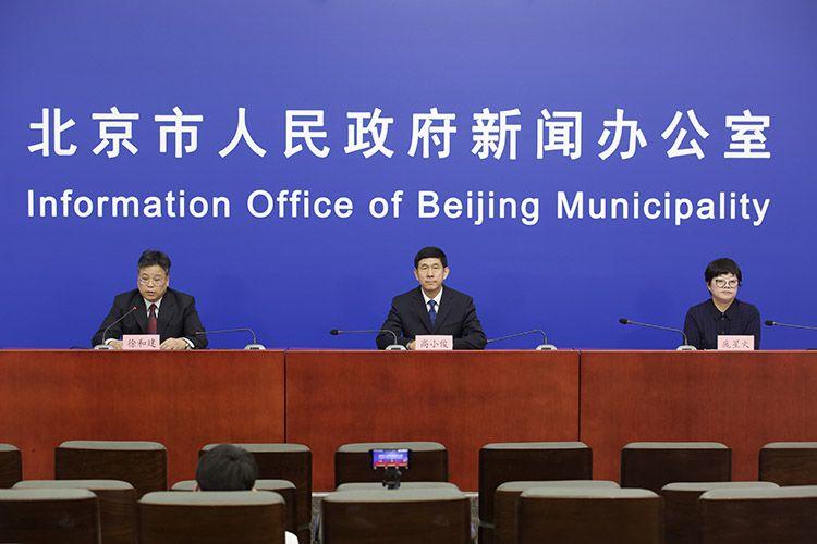 北京新增1例境外输入病例 29名密切接触者目前无异常图片