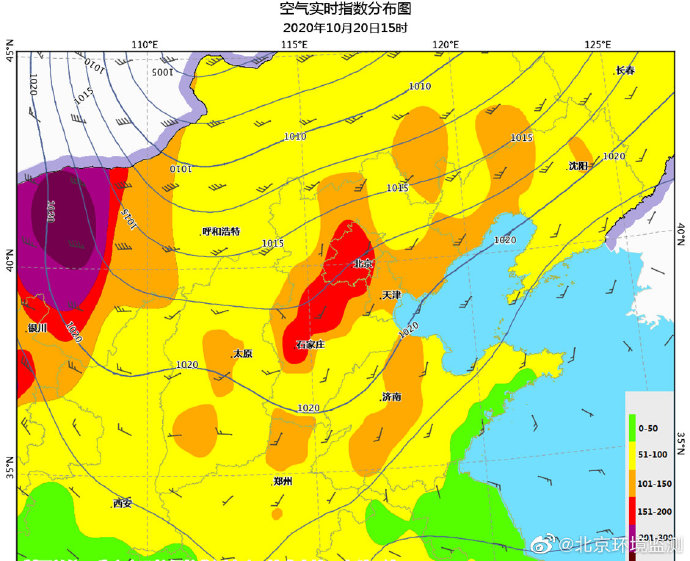北京今日傍晚至前半夜预计中重度空气污染 明日白天改善至优良图片