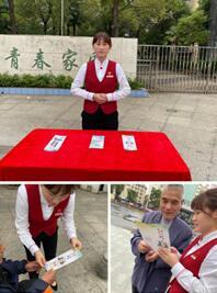 中信银行南昌青山湖支行开展金融消保知识在行动