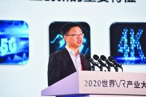 做大虚拟现实市场空间——虚拟现实产业联盟秘书长、中国电子信息产业发展研究院副总工程师 安晖