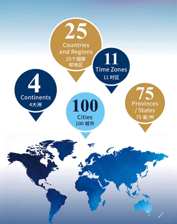 61位诺贝尔奖得主云相聚 第三届世界顶尖科学家论坛即将在沪开幕